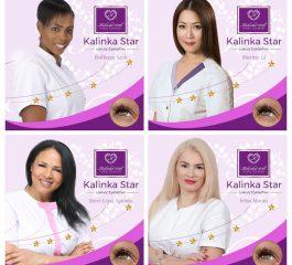 KIT Kalinka-STAR - VIP